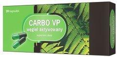 Carbo VP węgiel aktywowany (Carbo Medicinalis) x 20 kapsułek